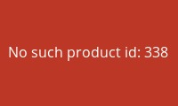Chest with wooden grid
